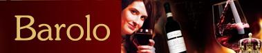 barolo干红葡萄酒